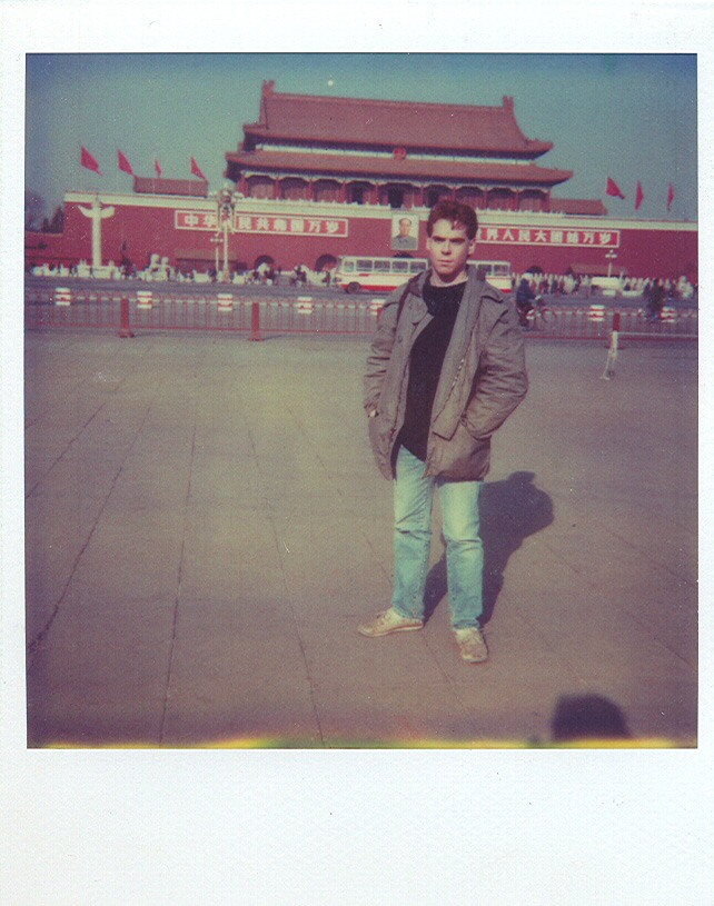 DXO on Tiananmen Square
